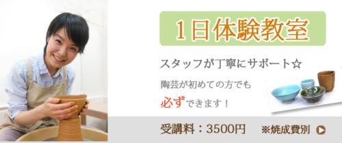 topslide_taiken2